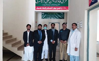 Establishment of Qarshi Eastern Medicine Clinic (QEMC), District Jail Rajanpur on 14 Mar, 2020