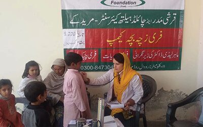 FreeHealth Camp